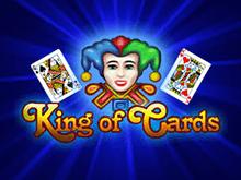 King Of Cards в казино на деньги
