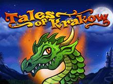 Аппарат Вулкан Tales Of Krakow