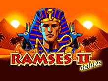 Аппараты Вулкан Ramses II Deluxe
