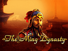 The Ming Dynasty в казино на деньги