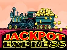 Автомат на деньги в казино Джекпот Экспресс