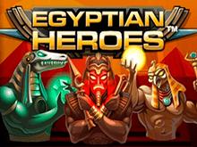 Играйте в казино на деньги в автомат Герои Египта