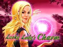 Аппарат Вулкан Lucky Lady's Charm