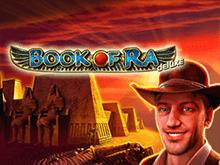Book of Ra Deluxe - играть в казино на деньги