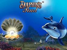 Аппараты Вулкан Dolphin's Pearl