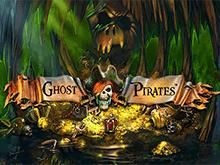 Автоматы Ghost Pirates в казино Вулкан
