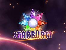 Автоматы Starburst на сайте казино Вулкан