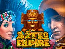 Империя Ацтеков